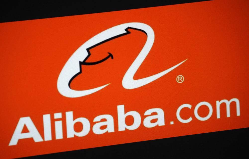 Alibaba Lifts Fund Raising Target